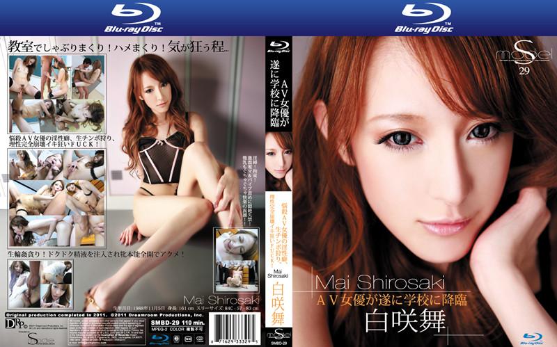 [蓝光]SMBD-29 S Model 29 Mai Shirosaki 2011 BluRay 1080i AVC LPCM2.0