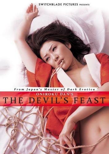 [日本/三级]恶魔的晚宴 The Devil's Feast (2007)[MP4/426MB/ED2]