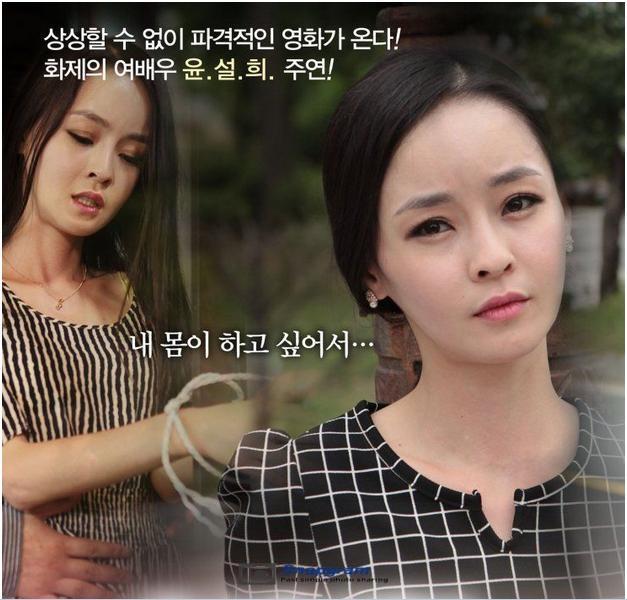 [韩国/三级]谎言The.Liar[AVI/1707MB/ED2K]