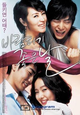 [韩国/三级]偷情的好日子 A Good DayTo Love(中文字幕完整高清版)[RMVB/832M]
