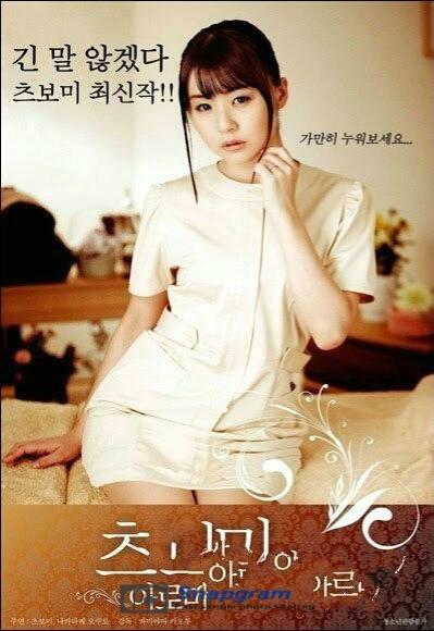 [韩国/三级] 女友甜蜜的秘密 Fancy.Massage.Salon [MP4/1429MB]