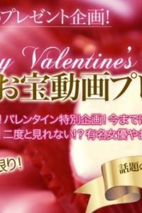 [xxx_av-21867] 新年限定動畫VOL.9