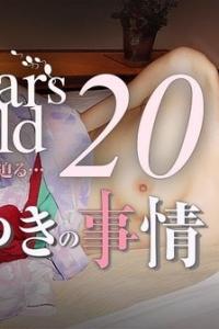 [Heyzo-0796] Hamar's World 20~女優みゆきの事情~ / 尾嶋みゆき