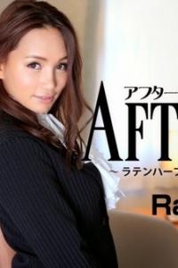 [Heyzo-0811] アフター6~ラテンハーフの熱情~ / Ray