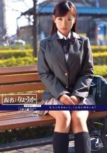 [ODFA-057] もうすぐ卒業だから… 学籍番号028 浅倉領花