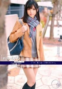 [ODFA-046] もうすぐ卒業だから… 学籍番号024 / 桜千鶴