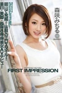 [IPZ-562] FIRST IMPRESSION 86 / 森咲みちる