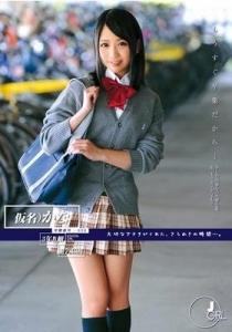 [ODFA-052] もうすぐ卒業だから… 学籍番号026 / 松井加奈