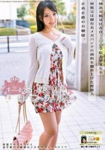 [ODFA-044] お嬢様クロニクル 16 / 藤嶋唯